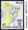 """GREECE - CIRCA 1996: A stamp printed in Greece from the """"Modern Olympic games centenary"""" issue shows discus throw, circa 1996. - stock photo"""