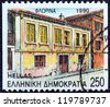 "GREECE - CIRCA 1990: A stamp printed in Greece from the ""Prefecture Capitals (2nd series)"" issue shows street, Florina, Macedonia, circa 1990. - stock photo"