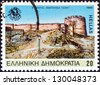 "GREECE - CIRCA 1985: A stamp printed in Greece from the ""2300th anniversary of Thessaloniki city"" issue shows Thessaloniki's eastern walls (Byzantine period), circa 1985. - stock photo"