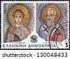 "GREECE - CIRCA 1985: A stamp printed in Greece from the ""2300th anniversary of Thessaloniki city"" issue shows mosaics of Saints Demetrius and Methodius, circa 1985. - stock photo"