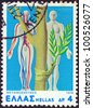 "GREECE - CIRCA 1978: A stamp printed in Greece from the ""Transplants"" issue shows a grafted plant and human circulation diagram, circa 1978. - stock photo"