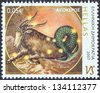"GREECE - CIRCA 2007: A stamp printed in Greece from the ""Zodiac"" issue shows Capricorn, circa 2007. - stock photo"