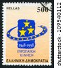 GREECE - CIRCA 1998: stamp printed by Greece, shows European movement, circa 1998 - stock photo