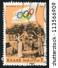 GREECE - CIRCA1978: stamp printed by Greece, shows Lighting Olympic Flame, Olympia, circa 1978 - stock photo