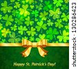 Green shining clovers Patrick's Day greeting card with sign. Raster illustration. Vector version also exist. - stock photo