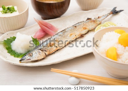 Grilled and salted mackerel pike with chestnut rice special