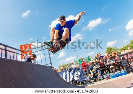 GRODNO, BELARUS - JUN 18: Athletes compete at Skateboard Challenge 2016 in Grodno, Belarus, June 18, 2016
