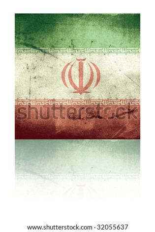grunge flag of iran with shadow