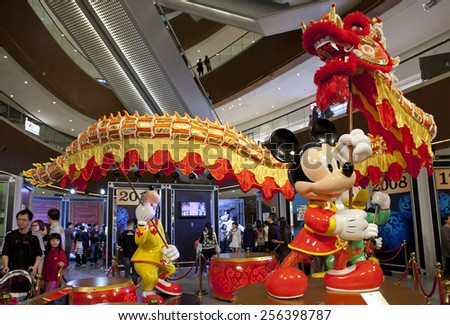 GUANGZHOU, CHINA - FEBRUARY 23, 2015: Mickey is on display at the Disney Stars Exhibition in Taikoo Hui shopping mall. The free exhibition that displays cartoon figures, will finish on March 8.