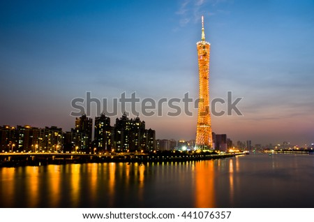 Guangzhou,October, 2014--The night scene of Guangzhou tower in Guangzhou, Guangdong of China.
