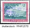 GUATEMALA - CIRCA 1970: A stamp printed in Guatemala shows Coban Palace, circa 1970 - stock photo