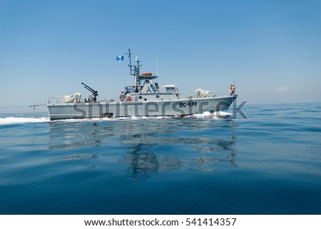 GUATEMALA CITY - JUNE 07, 2003. Coast Guard patrol boat in pacific ocean. Guatemala. EDITORIAL.