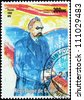 GUINEA - CIRCA 1998. A postage stamp printed by GUINEA shows image portrait of famous German philosopher, poet and cultural critic Friedrich Wilhelm Nietzsche, circa 1998. - stock photo