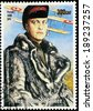 GUINEA - CIRCA 1998: a postage stamp printed by Guinea shows image portrait of Manfred von Richthofen, also known as the Red Baron - famous German fighter pilot during World War I, circa 1998. - stock photo
