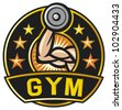 gym label (arm showing muscles and power, bodybuilding badge, weight lifting) - stock vector