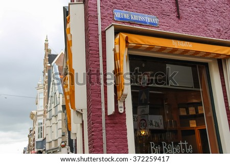 Haarlem, the Netherlands - June 20, 2015: Tea Rooms Bij Babette on Kruisstraat street in Haarlem, the Netherlands. Haarlem is the popular holland tourist centre