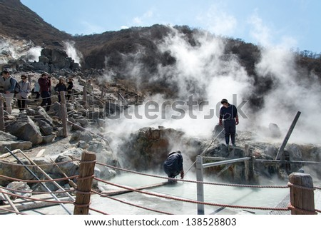 HAKONE- APRIL 12: Owakudani Valley, in HAKONE-JAPAN on April 12, 2013. an active volcanic zone where sulfurous fumes, hot springs and hot rivers use for egg boiling