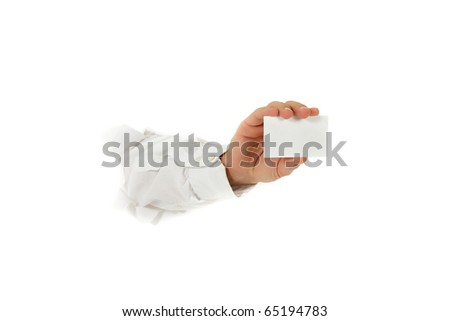 Hand of man breaking through a paper wall showing a blank, white business card. Copy space. Studio shot. White background.