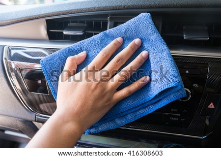 close female hand pulling handbrake lever stock photo 394477606 shutterstock. Black Bedroom Furniture Sets. Home Design Ideas