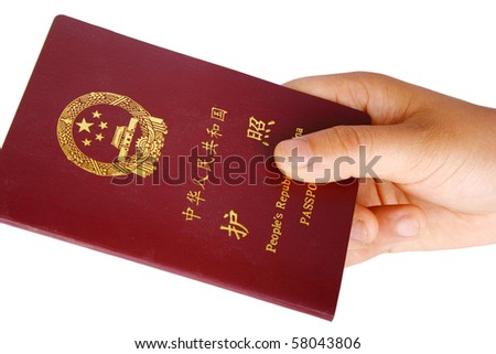 Hand with passport, isolated on white background