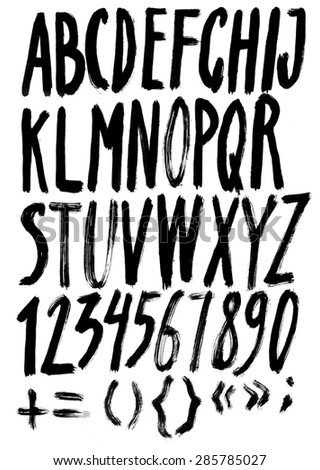 Handmade Roman alphabet - drawn by ink