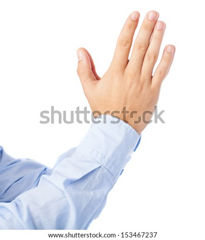 hands praying symbol isolated on a white background