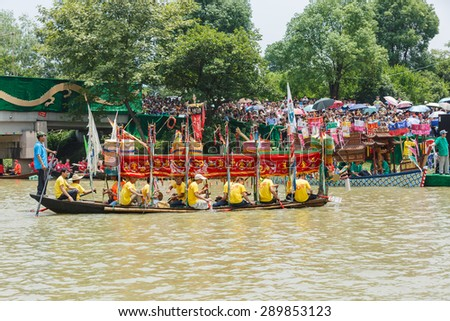 Hangzhou, China - on 20 June, 2015, hangzhou xixi wetland hold a dragon boat race to celebrate the Dragon Boat Festival, the Dragon Boat Festival is a traditional Chinese custom.