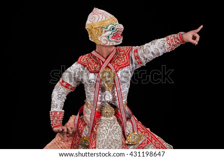 Hanuman mask in Thai classical style of Ramayana story isolated on black background