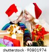 Happy family with a gifts - stock photo