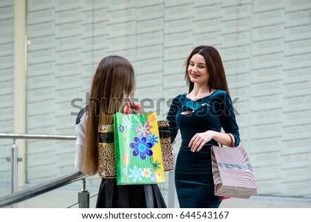 Happy Girls Shopping Mall Stock Photo 644545057
