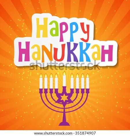 Ethnic latin alphabet hand drawn font stock vector happy happy hanukkah greeting card design hebrew stock vector m4hsunfo