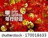 Happy New Year celebration background. Horse Calligraphy, Chinese New Year 2014. Translation: Good Luck Year of Horse. - stock photo