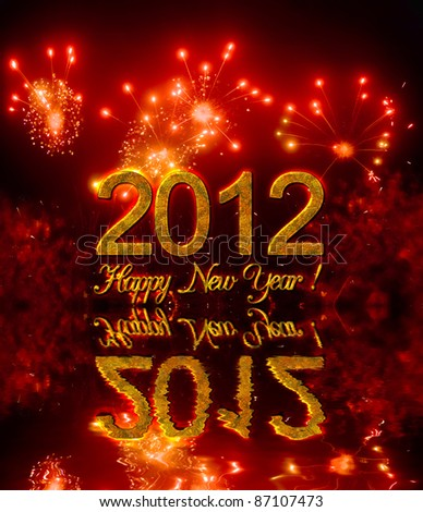 Happy new year 2012 with fireworks, congratulation in english