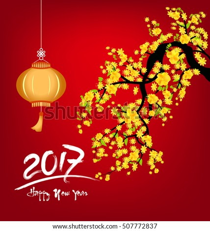Happy new year flowers stock vector 506695195 shutterstock - Flowers for chinese new year ...