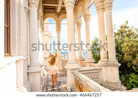 Old stone arch view sea flowers stock photo 523280122 for Terrace jogging track