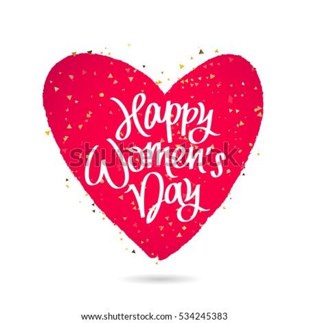 Be Mine Happy Valentines Day Trend Stock Vector 517700782 ...