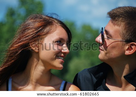 Happy young couple in summer time.