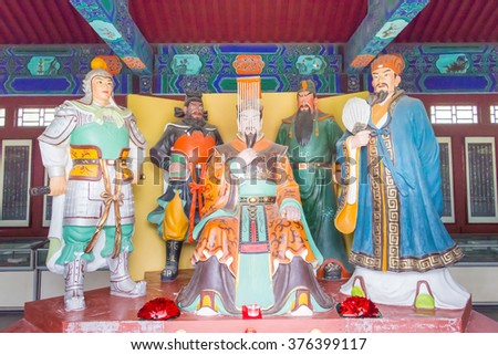 HEBEI, CHINA - Oct 23 2015: King and Officer Hall at Zhaoyun Temple. a famous historic site in Zhengding, Hebei, China.
