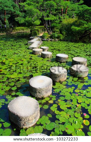 Japanese Handcraft Stock Photo 103272218 Shutterstock