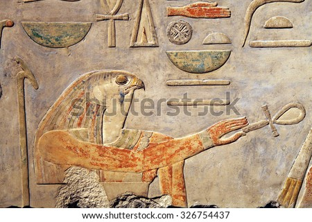 Hieroglyphic art of the sun god Ra