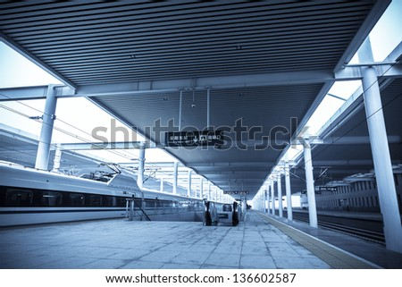 High-speed rail station in china