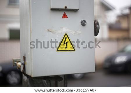 Stock Photo 220 Shutterstock