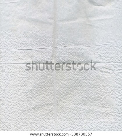 Highly detailed texture of white paper as background.