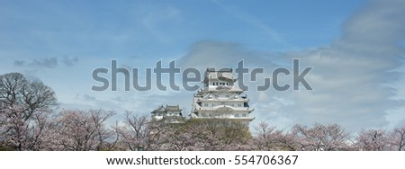 HIMEJI, JAPAN - APRIL 2 : Himeji Castle is spring season with sakura flowers taken April 2, 2016. Himeji Castle is UNESCO world heritage sites which most popular among tourist.
