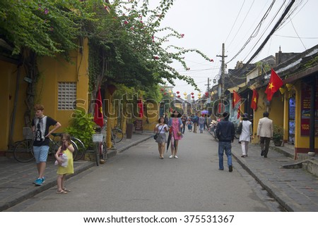 HOI AN, VIETNAM - JANUARY 02, 2016: Cloudy day on the streets of the old town