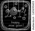 Holiday background with balls, stars, frame of doodles. Festive illustration in childish hand drawn sketch style with handwritten lettering - 2014 happy new year! Decorative card on black board  - stock vector
