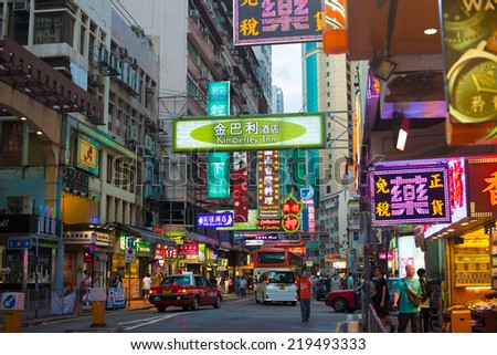 HONG KONG, CHINA - July 1st: Street view at night on July 1st, 2014 in Hong Kong, China. With 7M population and land mass of 1104 sq km, it is one of the most dense areas in the world.
