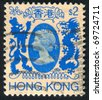 HONG KONG - CIRCA 1982: stamp printed by Hong Kong, shows Queen Elizabeth II, circa 1982 - stock photo