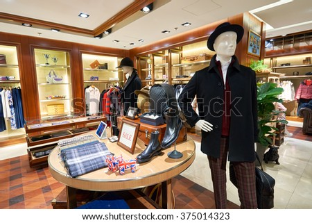 HONG KONG - JANUARY 26, 2016: inside of DAKS store at Elements Shopping Mall. DAKS is a British luxury fashion house, founded in 1894 by Simeon Simpson
