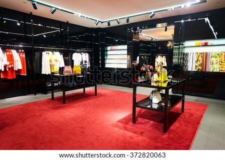 Hong Kong January 27 2016 Interior Stock Photo 372820012